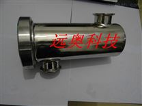 空气阻断器(隔断装置)