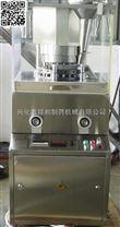 ZP15D泡腾片压片机、消毒剂压片机