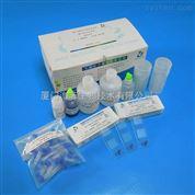精子DNA碎片檢測試劑盒(精子染色法)