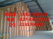 硫酸庆大霉素原料药生产厂家