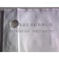 丙纶单丝滤布 750A(B)压滤机滤布