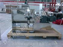 實驗室小型臥式螺帶混合機,小型螺帶混合機