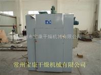 GMP Oven For Medicine Use