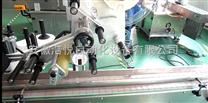 Z新研制不锈钢面板贴标机 专业生产侧面加顶面双面贴标机