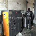 上海元平建材有限公司90kw用于燃煤锅炉改造