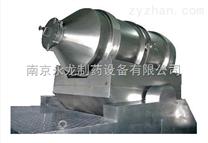 二维混合机厂家,南京二维混合机厂家