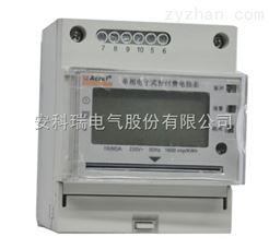 安科瑞DTSY1352-NK内控型三相预付费电度表负载通断控制