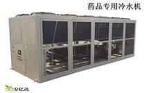 110p安億達藥品專用風冷螺桿式冷水機