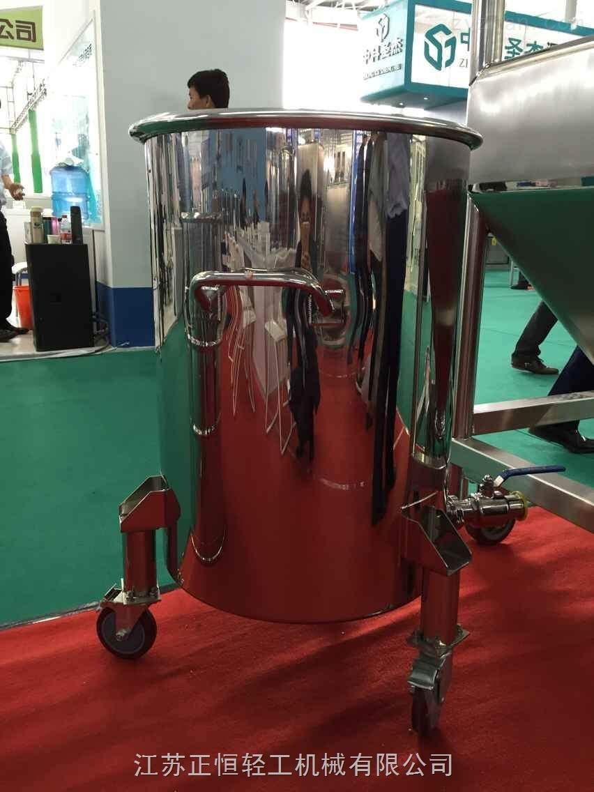 不锈钢料桶_原料药机械及设备