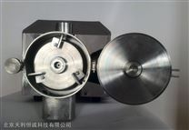 HNX系列旋风磨盘粉碎机