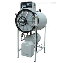 圆形压力蒸汽灭菌器