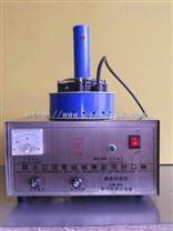 超大口徑電磁感應鋁箔封口機