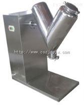 干粉混合機,三軸干粉攪拌機