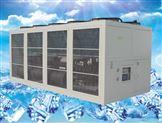 【2015新款冷水机】80P风冷式螺杆冷冻机