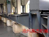 鏈式輸送機型號耐高溫鏈式輸送機滄州英杰機械專業生產