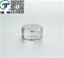 【生产直销】强泰不锈钢丝扣螺纹管件六角管帽  丝扣管件  DN8-100