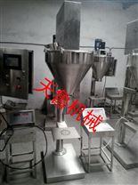 半自动粉剂包装机@沈阳粉末定量分装机-济南粉体灌装机