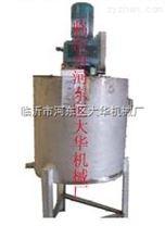 不锈钢液态食品添加剂搅拌机