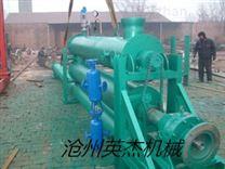 冷卻式螺旋輸送機價格冷卻式螺旋輸送機廠家