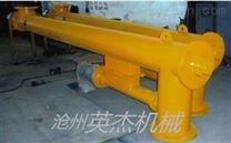 螺旋输送机子母螺旋输送机沧州英杰机械专业生产