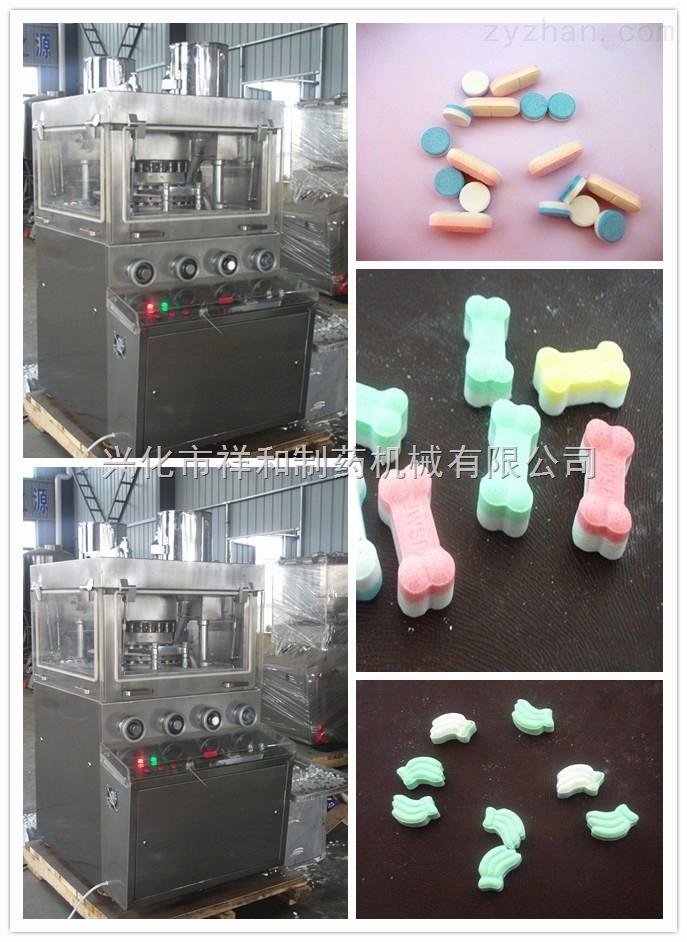 旋转压片机、制药压片机、药片机(厂家直销)