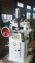ZP33-金属压片机|冶金粉末压片机|催化剂压片机