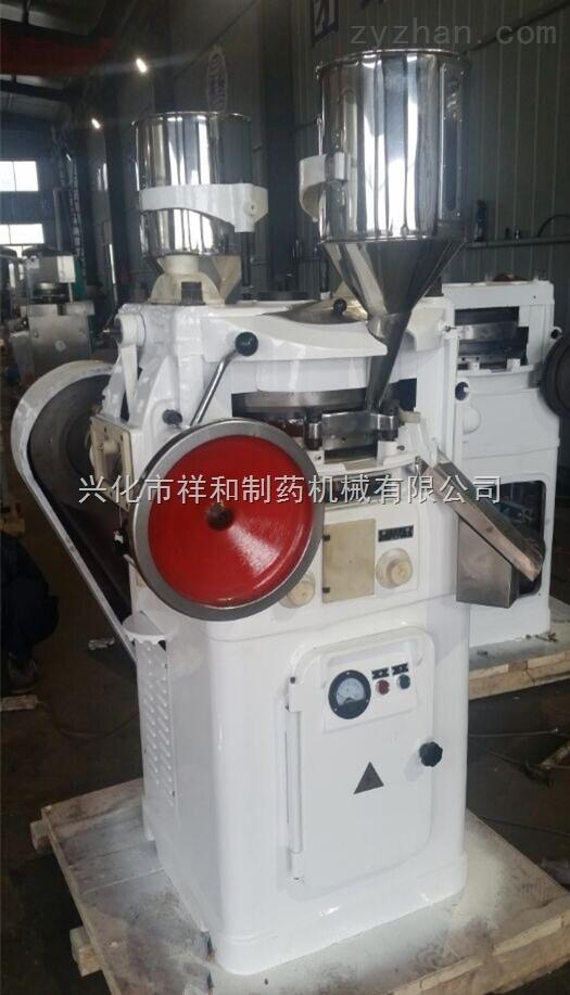 旋转式压片机、双层片压片机、环形片压片机