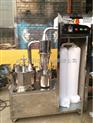 空氣分離重壓研磨式超微粉碎機