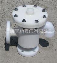 WXF3-PP带吸入接管阻火呼吸阀