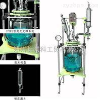 50升雙層玻璃反應釜 德國進口材質