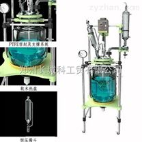 50升双层玻璃反应釜 德国进口材质