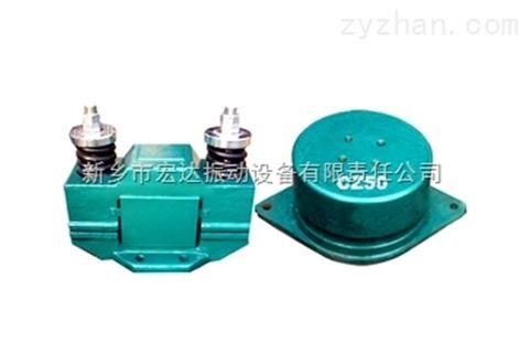 宏达CZ250仓壁振动器/设备专用振动器