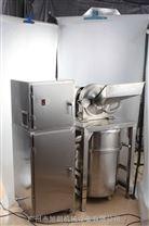 不锈钢药材粉碎机WN-400A带除尘装置