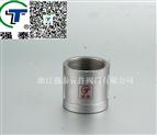 【生产直销】强泰不锈钢外接头内丝  丝扣管件  DN8