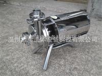 不锈钢耐腐蚀自吸泵