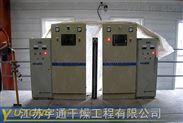 生物制剂硫酸粘杆菌素溶液喷雾干燥机