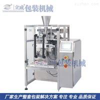 LC-620A/520A/420A立式全自动盒式包装机,立式全自动包装机