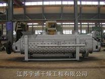 空心桨叶式干燥机KJG-200平方