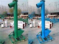 螺旋輸送機型號LC型立式螺旋輸送機