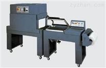 濟南冠邦供應(二合一收縮包裝機)@揚州禮盒PVC膜收縮機