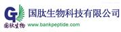 dian粉taiβ-Amyloid (1-40), Rat