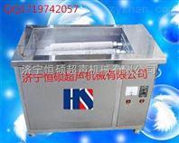 折叠滤芯超声波清洗机