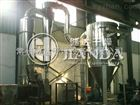 氧化铁红干燥机
