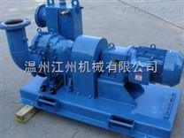衛生級不銹鋼轉子泵