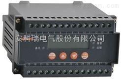 安科瑞AIM-T200A导轨式工业用IT系统绝缘监测产品