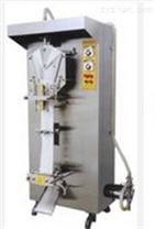 淄博化妆品背封液体包装机 按摩膏三边封包装机