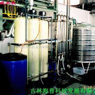 HPRO2-1000反渗透纯化水设备