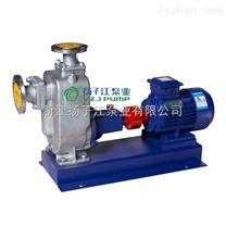 耐腐蝕排污泵:ZW型防爆自吸式排污泵|不銹鋼自吸式排污泵