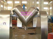 实验室专用三维运动混合机