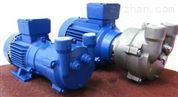 真空泵油、进口真空泵、真空泵专用油